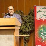 تجلیل از کارآفرینان برتر استان مازندران
